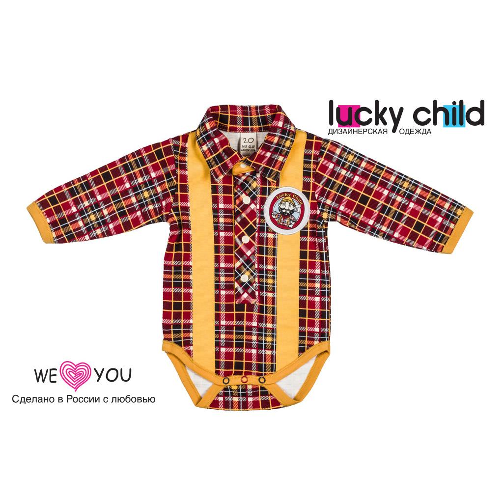 "Lucky child Боди ""Мужички"" 27-5"