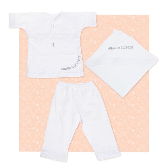 Лео Комплект крестильный для мальчика (пеленка, рубаха, штаны) 0370