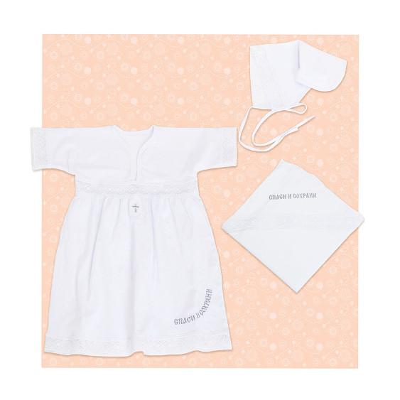 Лео Комплект крестильный для девочки (пеленка, платье, косынка) 0371