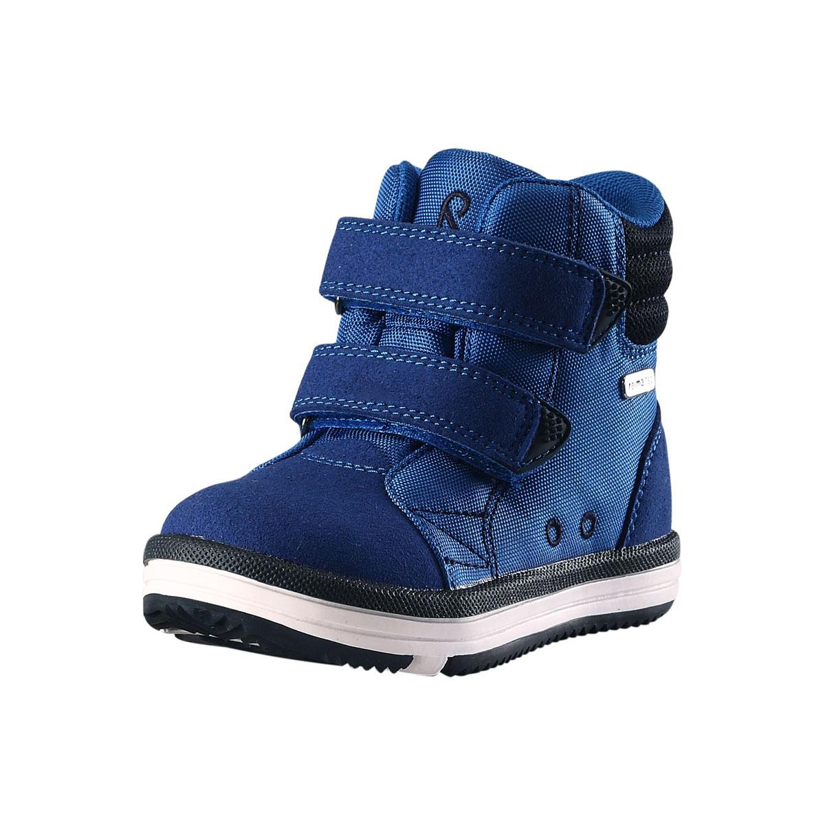 Ботинки для детей Reimatec Patter Wash 569311/6530