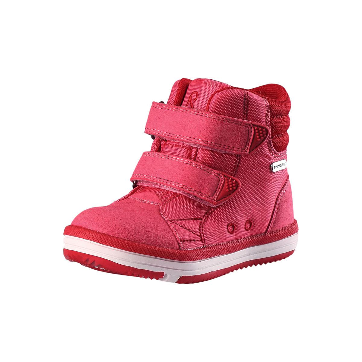 Ботинки для детей Reimatec Patter Wash 569311/3360